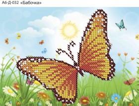 Схема для вышивки бисером на габардине Бабочка