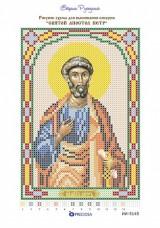 Рисунок на ткани для вышивки бисером Святой Апостол Пётр Страна Рукоделия ИИ-5145