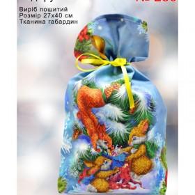Пошитый мешочек для подарочков Зверята Biser-Art 33906 - 106.00грн.