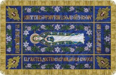 Набор для вышивки бисером Плащаница Богородицы Новая Слобода (Нова слобода) Р0011