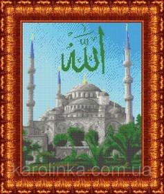 Набор для вышивки бисером Голубая мечеть Каролинка КБПН-3029 - 380.00грн.