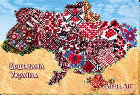 Набор для вышивки бисером на холсте Вишивана Україна Абрис Арт АВ-614 - 494.00грн.