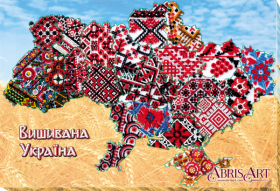 Набор для вышивки бисером на холсте Вишивана Україна, , 516.00грн., AB-614, Абрис Арт, Украина