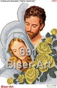 Схема для вышивки бисером на габардине Святое семейство