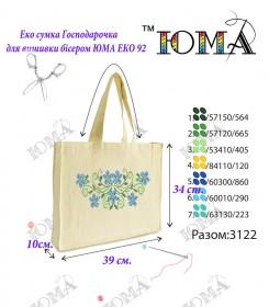 Эко сумка для вышивки бисером Хозяюшка 92
