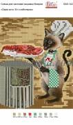 Рисунок на габардине для вышивки бисером Серія коти: Кіт з лобстером