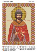 Схема вышивки бисером на атласе Св. Юрий