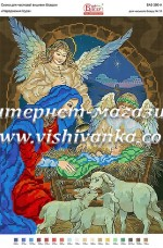 Схема для вышивки бисером на атласе Народження Ісуса
