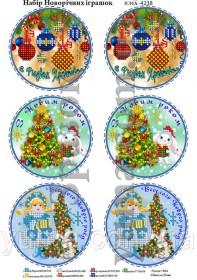 Схема для вышивания бисером на атласе новогодних игрушек