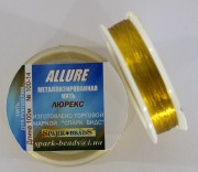 Люрекс Аллюр № 14. Золото бронзовое 100 м