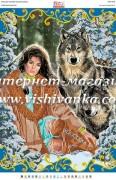 Схема для вышивки бисером на атласе Волки и красавица
