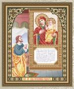 Схема для вышивки бисером на габардине Богородица Нечаянная радость