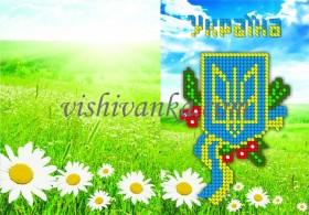 Схема для вышивки бисером на атласе Обложка для паспорта Вишиванка БН-072 атлас - 43.00грн.