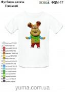 Детская футболка для вышивки бисером Геннадий