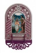 Набор для вышивки иконы с рамкой-киотом Крещение Господне