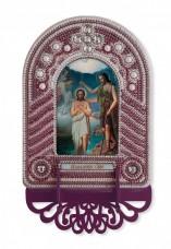 Набор для вышивки иконы с рамкой-киотом Крещение Господне Новая Слобода (Нова слобода) ВК1021