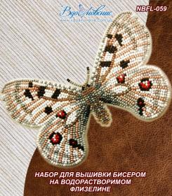 Набор для вышивки бисером Бабочка. Аполлон обыкновенный