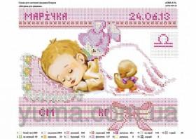 Схема вышивки бисером на атласе Метрика девочки Юма ЮМА-414 - 39.00грн.