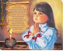 Набор для вышивки бисером Молитва укр. яз.