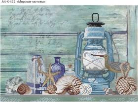 Схема для вышивки бисером на габардине Морские мотивы Акорнс А4-К-452 - 45.00грн.