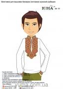 Заготовка мужской рубашки для вышивки бисером М22