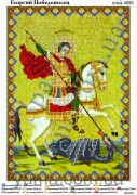 Схема вышивки бисером на атласе Георгий Победоносец