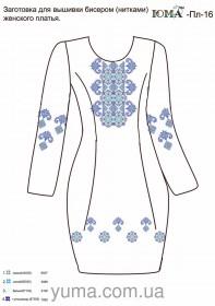 Заготовка платья для вышивки бисером ПЛ16 Юма ЮМА-ПЛ16 - 523.00грн.