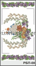 Рисунок на габардине для вышивки бисером Пасхальный рушник Вишиванка РБП-08