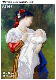 Схема вышивки бисером на атласе Материнское увлечение