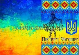 Схема для вышивки бисером на атласе Обложка для паспорта Вишиванка БН-069 атлас - 43.00грн.