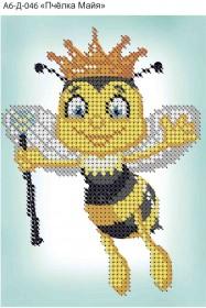 Схема для вышивки бисером на габардине Пчелка Майя Acorns А6-Д-046 - 23.00грн.