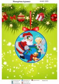 Схема для вышивания бисером на атласе Новогодняя игрушка