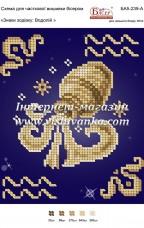 Схема для вышивки бисером на атласе Знаки зодіаку: Водолій