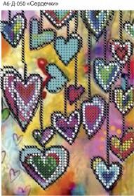 Схема для вышивки бисером на габардине Сердечки Acorns А6-Д-050 - 23.00грн.