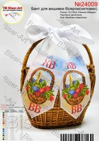 Пасхальный бант для вышивки бисером(нитками) Biser-Art В24009 - 48.00грн.