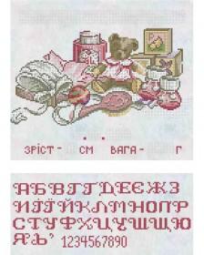 Схема для вышивки бисером на габардине Метрика для девочка (укр) Акорнс А3-К-319 - 70.00грн.