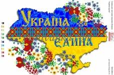 Схема для вышивки бисером на атласе Україна єдина Вишиванка А3-269 атлас