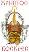 Рисунок на габардине для вышивки бисером Пасхальный рушник ХВ