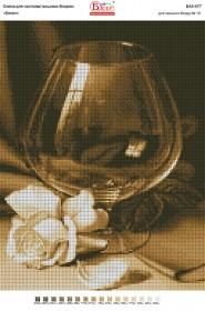 Схема для вышивки бисером на габардине Бокал