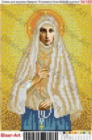Схема вышивки бисером на габардине Елизавета Благоверная княгииня Biser-Art 15х21-188 - 25.00грн.