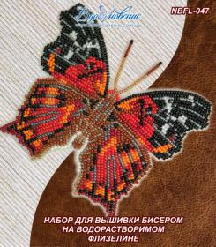 Набор для вышивки бисером Бабочка Hypanartia Kefersteini