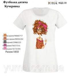 Детская футболка для вышивки бисером Кудряшка
