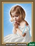 Рисунок на ткани для вышивки бисером Молитва
