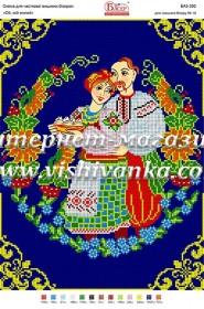 Схема для вышивки бисером на габардине Ой, мій милий Вишиванка БА3-350 - 45.00грн.