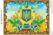 Схема для вышивки бисером на атласе Українська символіка