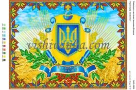 Схема для вышивки бисером на атласе Українська символіка Вишиванка А3-246 атлас - 45.00грн.