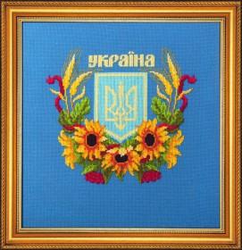 Набор для вышивки крестом Государственный герб Украины Чарiвна мить (Чаривна мить) М-210 - 218.00грн.