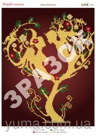 Схема вышивки бисером на атласе Дерево Любви, , 61.00грн., ЮМА-3197, Юма, Схемы и наборы для вышивки бисером по Фен шуй