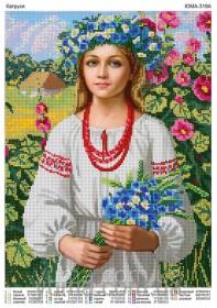 Схема вышивки бисером на атласе Украиночка, , 61.00грн., ЮМА-319А, Юма, Украина