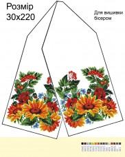 Схема вышивки бисером на габардине Рушник  Biser-Art Р-8007